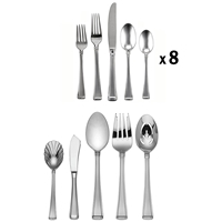 Gorham Column Frosted 45pc Set