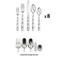 Oneida Logan Square 45pc Set